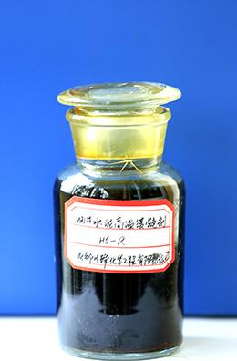 油井水泥用高温缓凝剂 葡萄糖酸钠纤维素复合物 HS-R